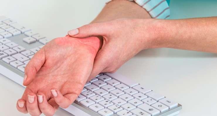 Καρπός & Χέρι